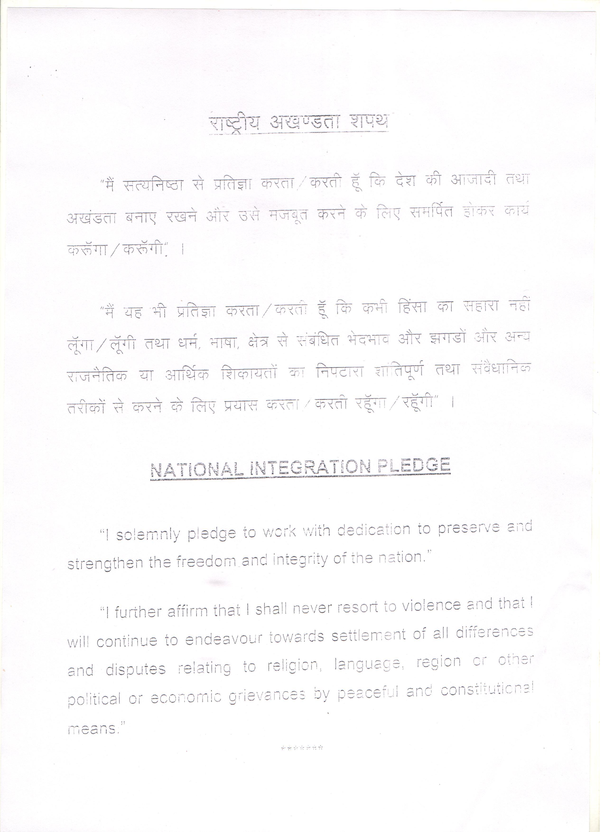 HSSPP | SSA | RMSA | Haryana